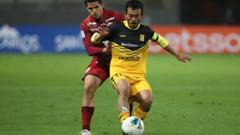 Liga1 Movistar: se suspende la fecha 7 del Torneo Apertura