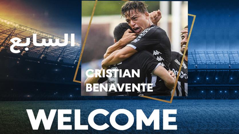 Cristian Benavente firmó con el Pyramids FC