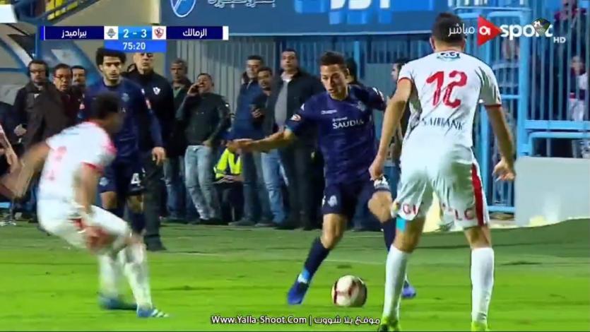Cristian Benavente debutó en el Pyramids FC