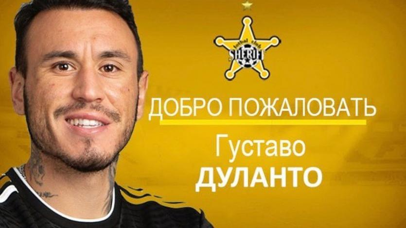 Gustavo Dulanto: defensor peruano fichó por el FC Sheriff de la liga de Moldavia
