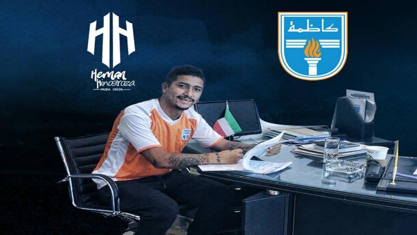 Hernán Hinostroza es nuevo jugador del Kazma de Kuwait