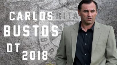 Carlos Bustos es nuevo entrenador de la San Martín