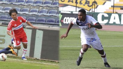 PREVIA: San Martín y Sport Rosario se enfrentan por el Torneo de Reservas