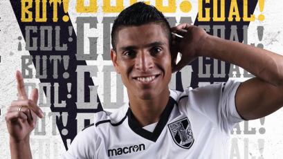 Paolo Hurtado marcó su primer gol del 2018 en derrota del Vitoria
