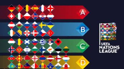 Liga de Naciones: Los resultados de la primera jornada
