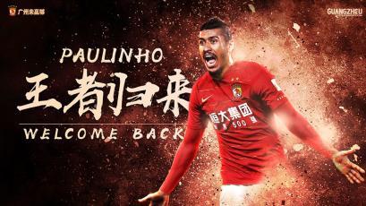 Oficial: Paulinho vuelve al Guangzhou Evergrande de China