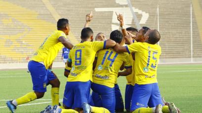 Liga2: Comerciantes Unidos sumó su primer triunfo tras superar a Santos FC (VIDEO)