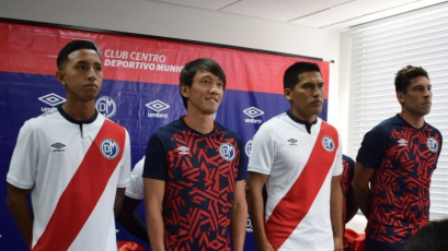 Liga1 Movistar 2020: Deportivo Municipal presentó su nueva camiseta (FOTOS)