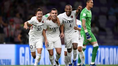 Kashima Antlers superó a Guadalajara y avanzó en el Mundial de Clubes