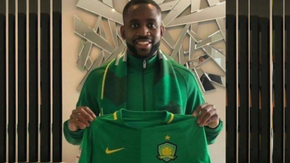 Cédric Bakambu emigra al fútbol chino