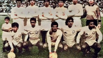 Copa Libertadores: un día como hoy, Universitario y UTC se enfrentaron en Matute