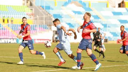 ¡Habilitado! Estadio Garcilaso de la Vega del Cusco volverá a abrir sus puertas para el Torneo Clausura