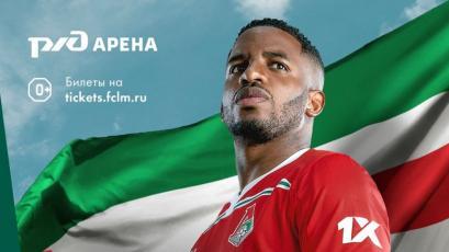 Jefferson Farfán integra el equipo ideal de la fecha en Rusia