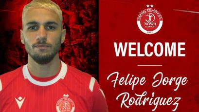 Alianza Lima: Felipe Rodríguez fichó por el Hapoel Tel Aviv del fútbol de Israel