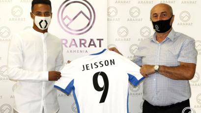 Jeisson Martínez fichó por el FC Ararat-Armenia y jugará la Europa League