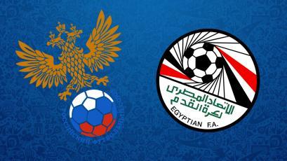 Rusia 2018: Los datos del partido entre Rusia y Egipto