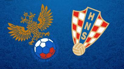 Rusia 2018: Los datos del encuentro entre  Rusia y Croacia
