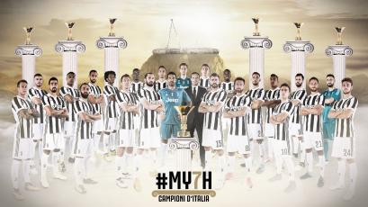 Serie A: Juventus alarga su hegemonía y gana su séptima liga consecutiva